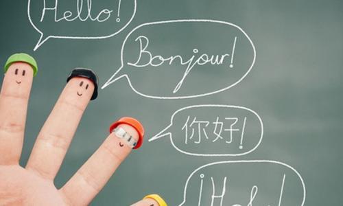 Học ngoại ngữ giúp trẻ em có trí nhớ tốt hơn