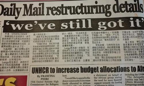 Tờ báo Zambia bất ngờ ra bài báo bằng tiếng Hoa